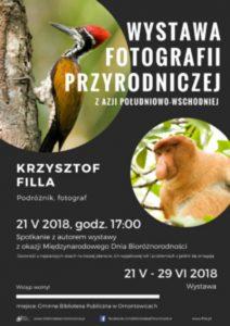 Gminna Biblioteka Publiczna w Ornontowicach: Krzysztof Filla – wystawa fotografii i spotkanie @ Ornontowice | śląskie | Polska