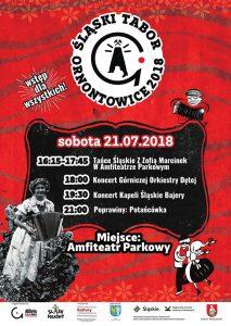 Ornontowice: Wielka Taborowa Potańcówka W Amfiteatrze! @ Ornontowice | śląskie | Polska