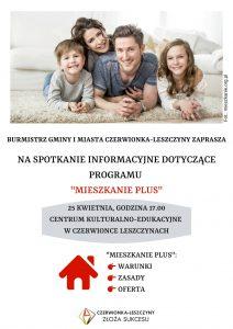 """Czerwionka-Leszczyny: Program """"Mieszkanie+"""""""