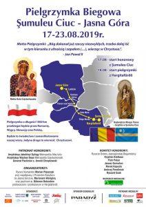 Pielgrzymka Biegowa Sumuleu Ciuc – Jasna Góra 17-23.08.2019