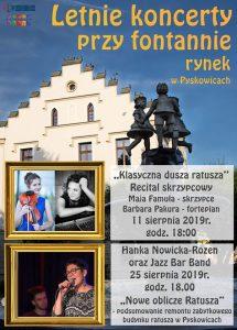 Pyskowice: Letnie koncert przy fontannie (Hanka Nowicka-Rozen oraz JBB)