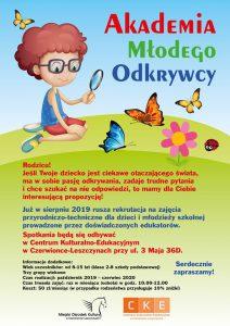CKE Czerwionka-Leszczyny: Akademia Młodego Odkrywcy - spotkanie organizacyjne