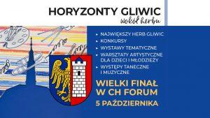 """Gliwice: Wielki Finał akcji """"Horyzonty Gliwic"""" w CH Forum"""