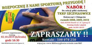 TKKF Szczygłowice: Zaprasza na spotkanie organizacyjne oraz treningi z dziewczętami i chłopcami