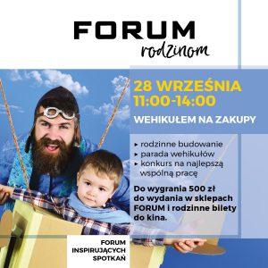 CH Forum Gliwice: Wehikułem na zakupy!