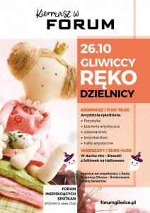 CH Forum Gliwice: KIERMASZ LOKALNEGO RĘKODZIELNICTWA I WARSZTATY Z… DUCHAMI