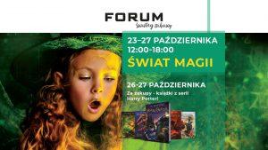 Gliwice: Świat magii w CH Forum