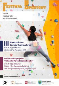 ZSP Gierałtowice: Festiwal Sportowy