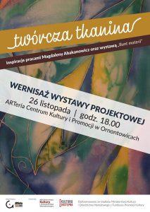 Arteria Ornontowice: Wernisaż Wystawy Poprojektowej