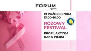 Gliwice: Różowy festiwal w CH Forum!