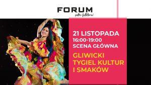 CH Forum Gliwice: Gliwicki tygiel kultur i smaków!