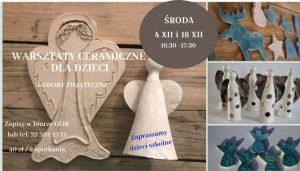 GOK Paniówki: Warsztaty ceramiczne z dsceramika