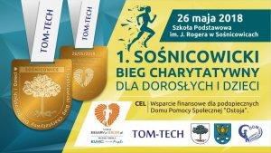 Sośnicowice: Bieg Charytatywny dla dorosłych i dzieci @ Sośnicowice | śląskie | Polska