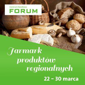 Forum Gliwice: Jarmark Produktów Regionalnych @ Gliwice | śląskie | Polska