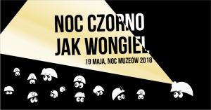 Muzeum Górnictwa Węglowego w Zabrzu: Noc Muzeów @ Zabrze | śląskie | Polska