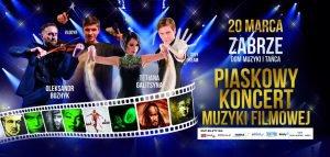 Dom Muzyki i Tańca w Zabrzu: Piaskowy Koncert Muzyki Filmowej @ Zabrze | śląskie | Polska